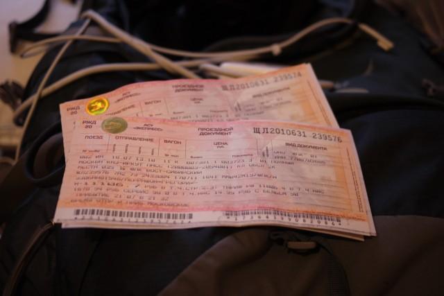 billets de transsibérien