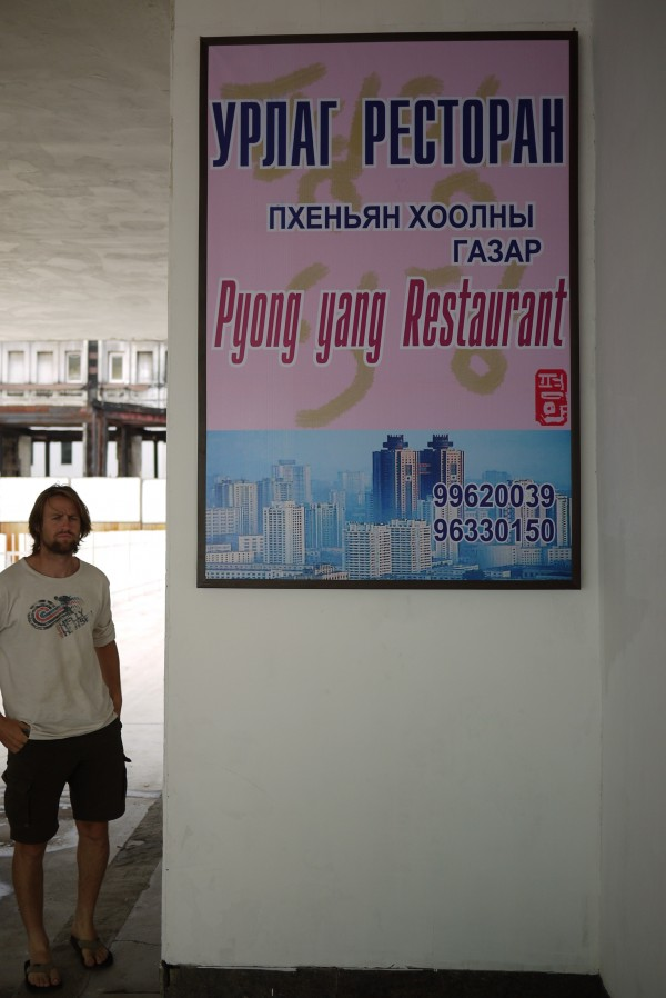 North Korean restaurant Ulanbaatar