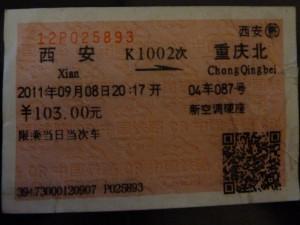 billet train