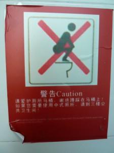 WC chongqing