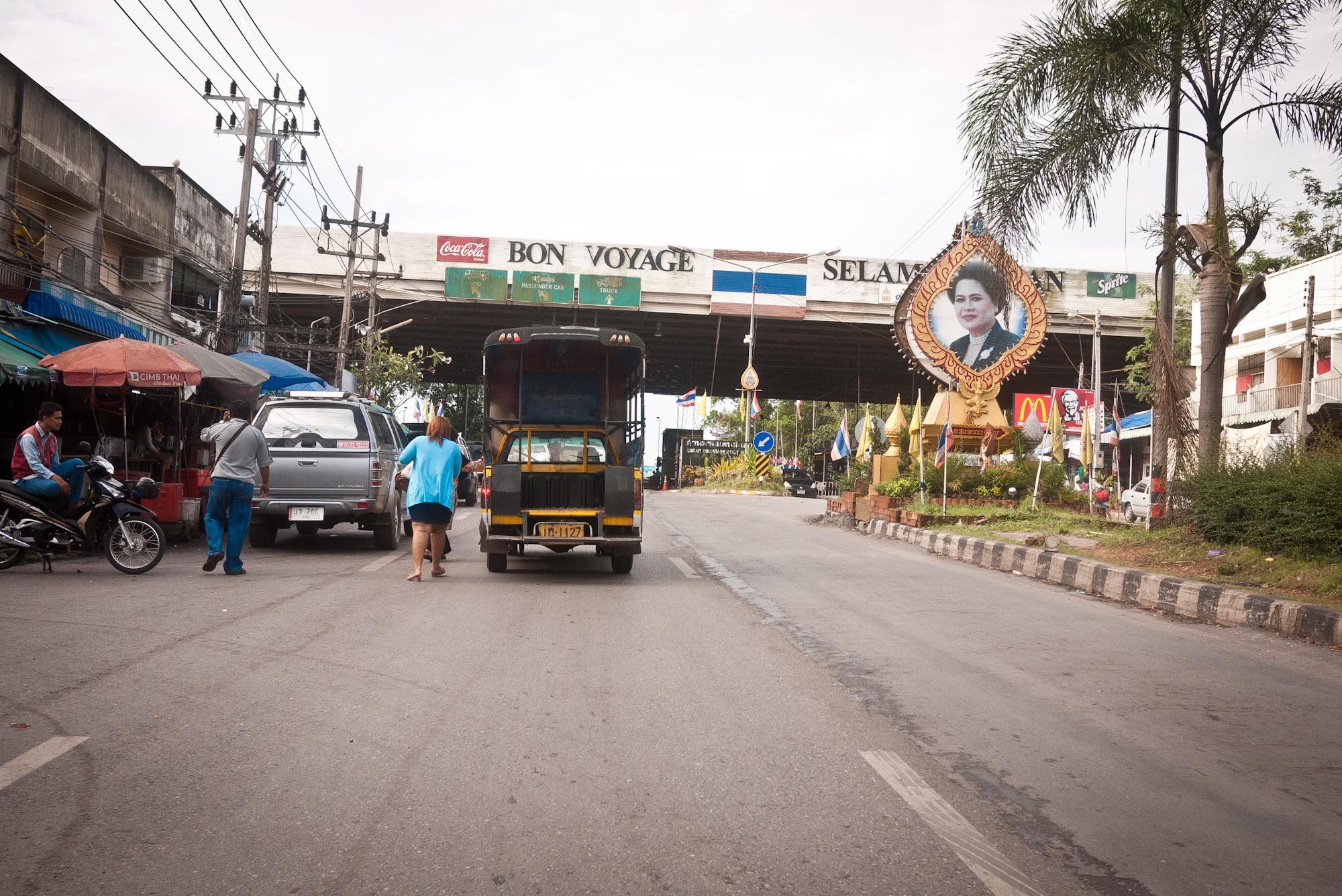 Frontière thaïlandaise