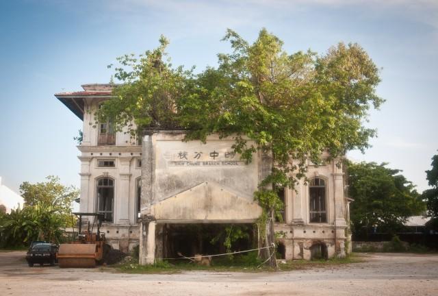 George Town - Malaisie